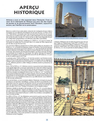 Page 2 Les voyages d'Alix - Athènes