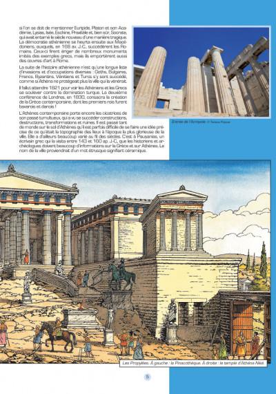 Page 3 Les voyages d'Alix - Athènes