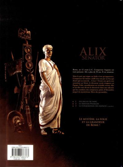 Dos Alix Senator tome 2