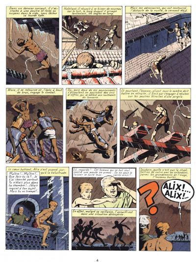 Page 2 Alix tome 6 - les légions perdues
