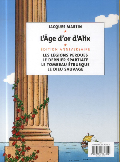 Dos Alix - éd. anniversaire tome 9 - le dieu sauvage