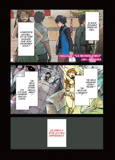 Page 1 Big order tome 1