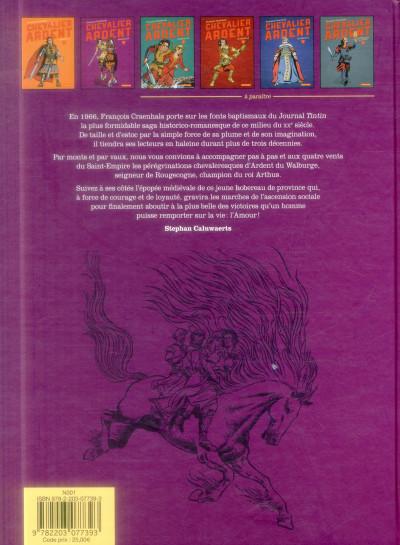 Dos Chevalier ardent intégrale tome 2 (nouvelle édition)