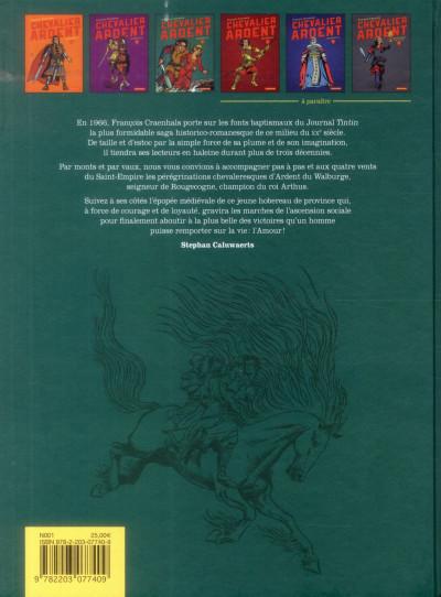 Dos Chevalier ardent intégrale tome 3 (nouvelle édition)