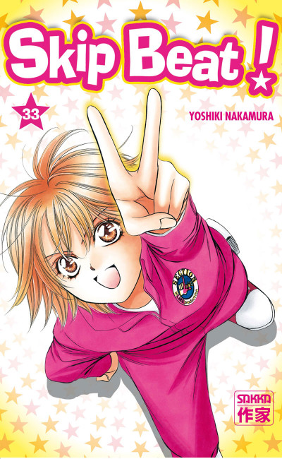 Couverture Skip beat tome 33