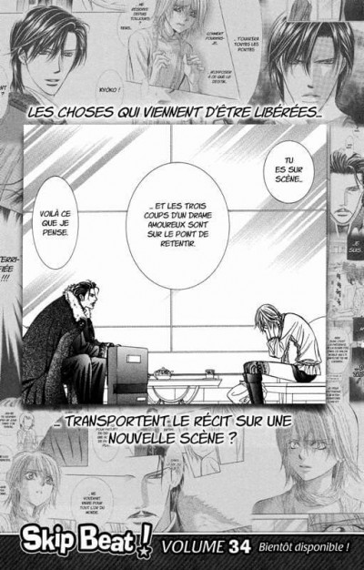 Page 1 Skip beat tome 33