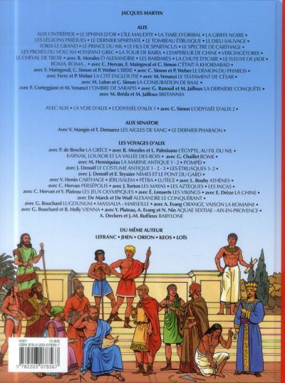 Dos Les voyages d'Alix - Persepolis (édition 2014)