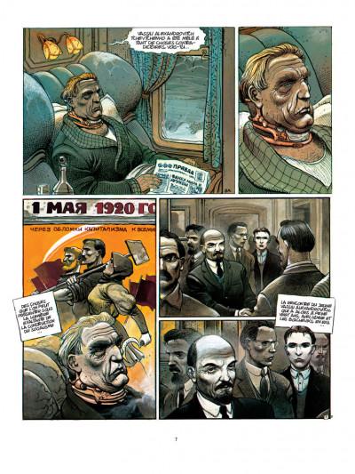Page 3 Partie de chasse (édition 30 ans)