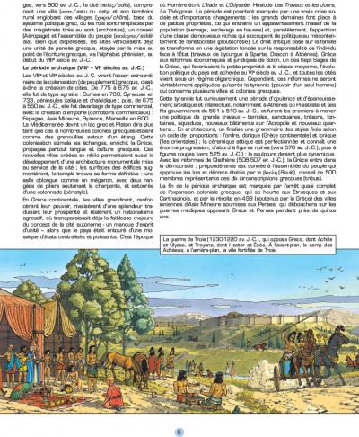 Page 2 Les voyages d'alix - grèce