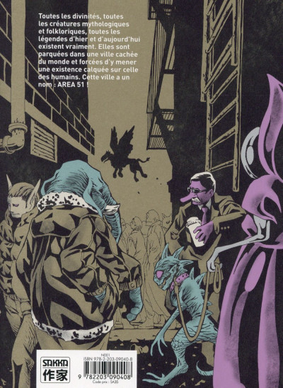 Dos Area 51 tome 1