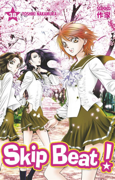 Couverture Skip beat tome 38