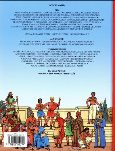 Dos Les voyages d'Alix - les gladiateurs