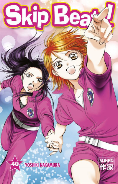 Couverture Skip beat tome 40