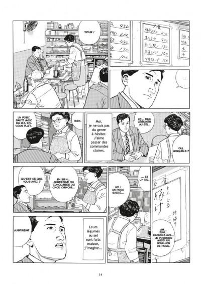 Page 5 Le gourmet solitaire - intégrale