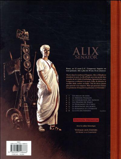 Dos Alix Senator - édition deluxe tome 7 - La puissance et l'éternité