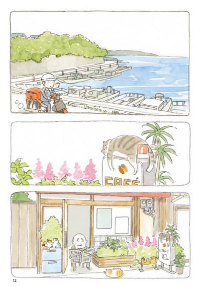 Page 4 Le vieil homme et son chat tome 1