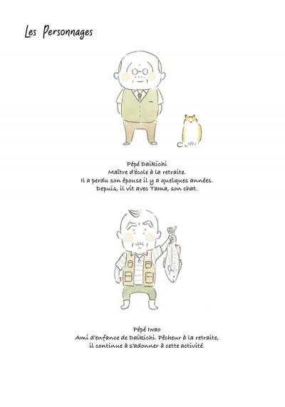 Page 5 Le vieil homme et son chat tome 2