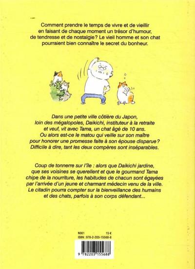Dos Le vieil homme et son chat tome 3