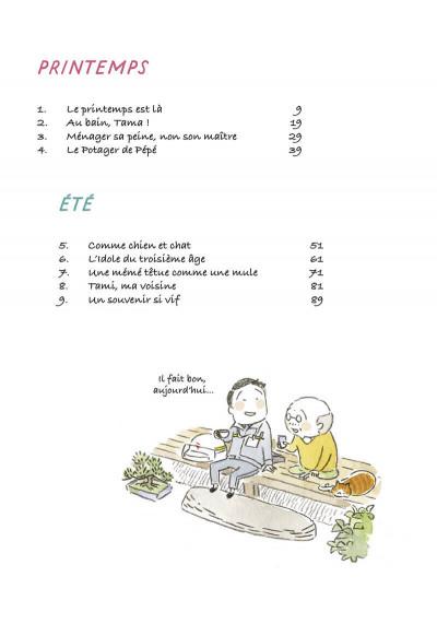 Page 3 Le vieil homme et son chat tome 3