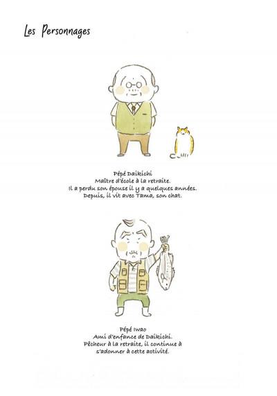 Page 5 Le vieil homme et son chat tome 3