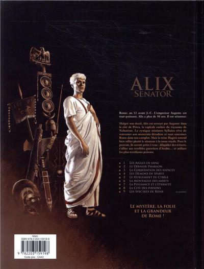 Dos Alix Senator tome 8