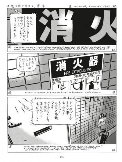 Page 1 Tokyo est mon jardin (édition 2018)