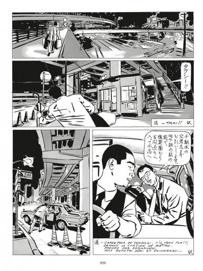 Page 5 Tokyo est mon jardin (édition 2018)