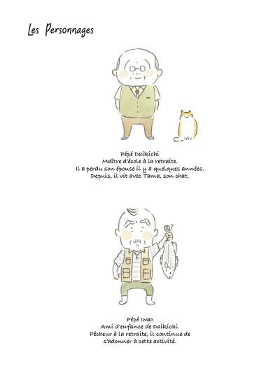 Page 5 Le vieil homme et son chat tome 4