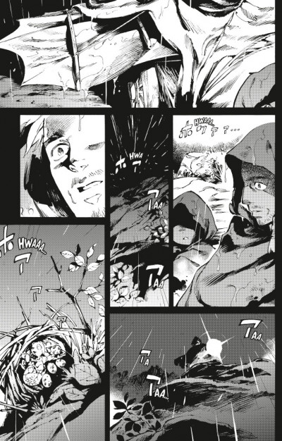 Page 1 Sky wars tome 1