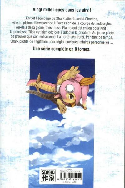 Dos Sky wars tome 3