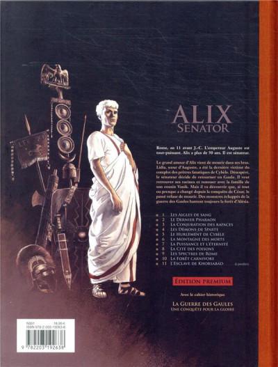 Dos Alix Senator - édition deluxe tome 10