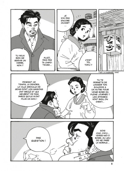 Page 3 Sengo tome 1