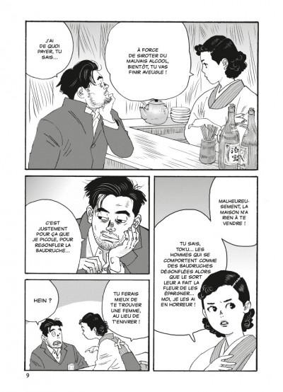 Page 4 Sengo tome 1