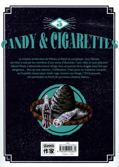 Dos Candy & cigarettes tome 5