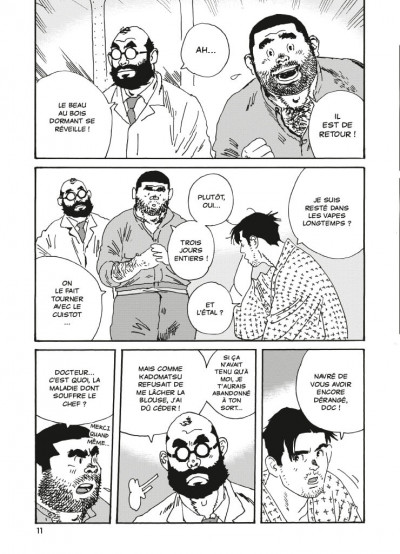 Page 4 Sengo tome 3