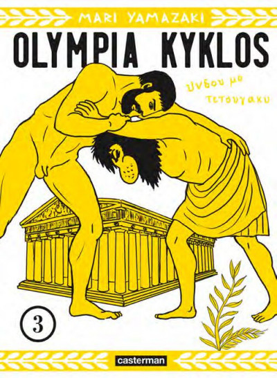 Couverture Olympia Kyklos tome 3