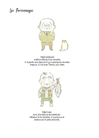 Page 5 Le vieil homme et son chat tome 5