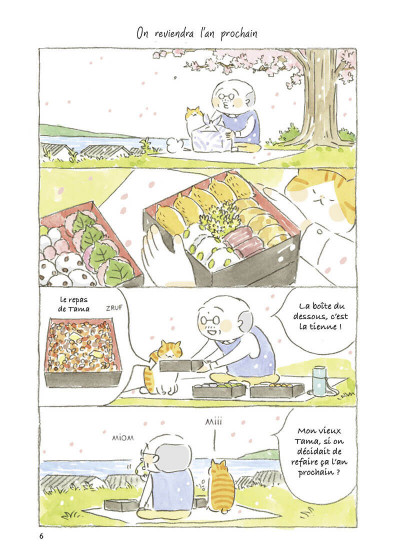 Page 7 Le vieil homme et son chat tome 5
