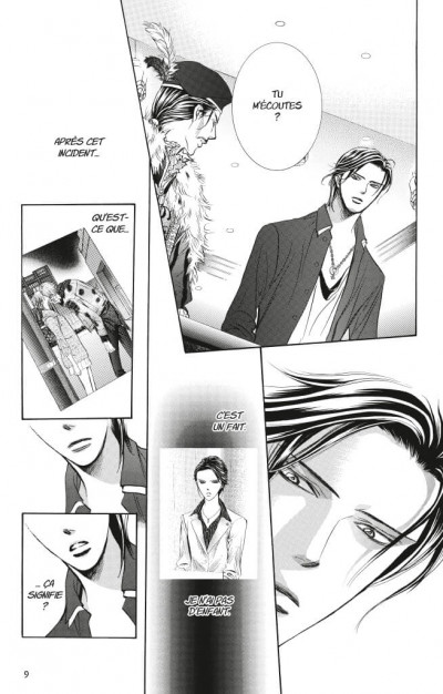 Page 1 Skip beat ! tome 42