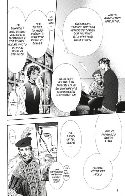 Page 2 Skip beat ! tome 42