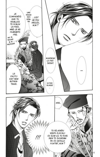 Page 4 Skip beat ! tome 42