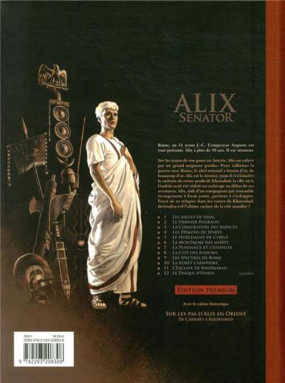 Dos Alix Senator - édition deluxe tome 11