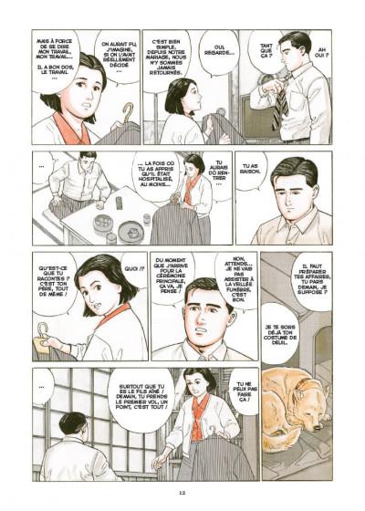 Page 1 Le journal de mon père - version originale