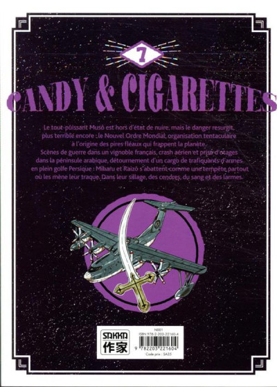 Dos Candy & Cigarettes tome 7