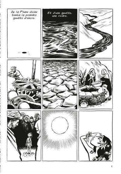 Page 1 Habibi (op roman graphique)