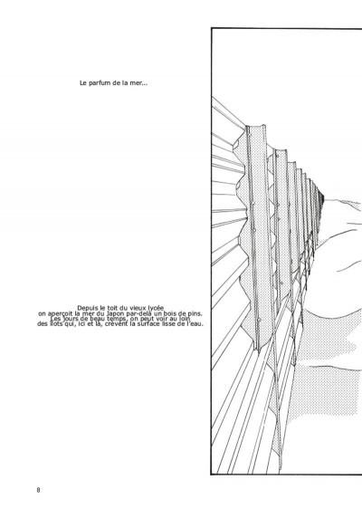Page 1 Blue (op roman graphique)