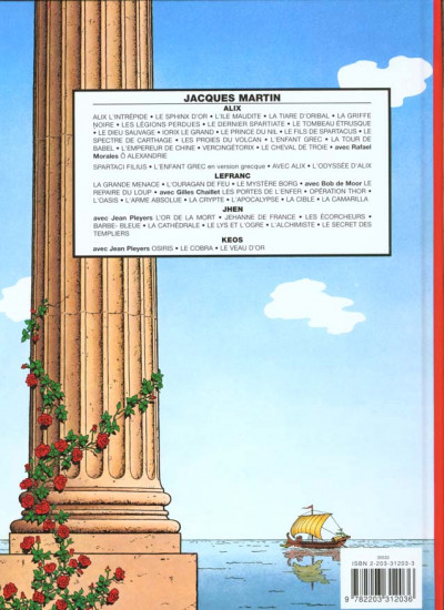 Dos Alix tome 4 - la tiare d'oribal