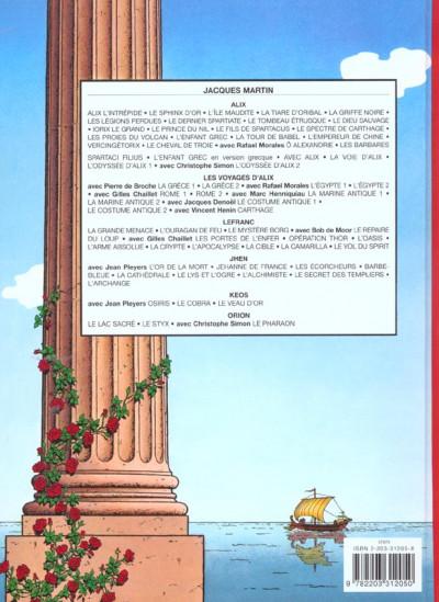 Dos Alix tome 8 - le tombeau étrusque
