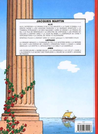 Dos Alix tome 12 - le fils de spartacus