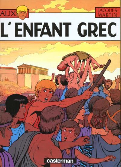 Couverture Alix tome 15 - l'enfant grec